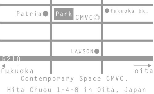 大分県日田市 CMVC