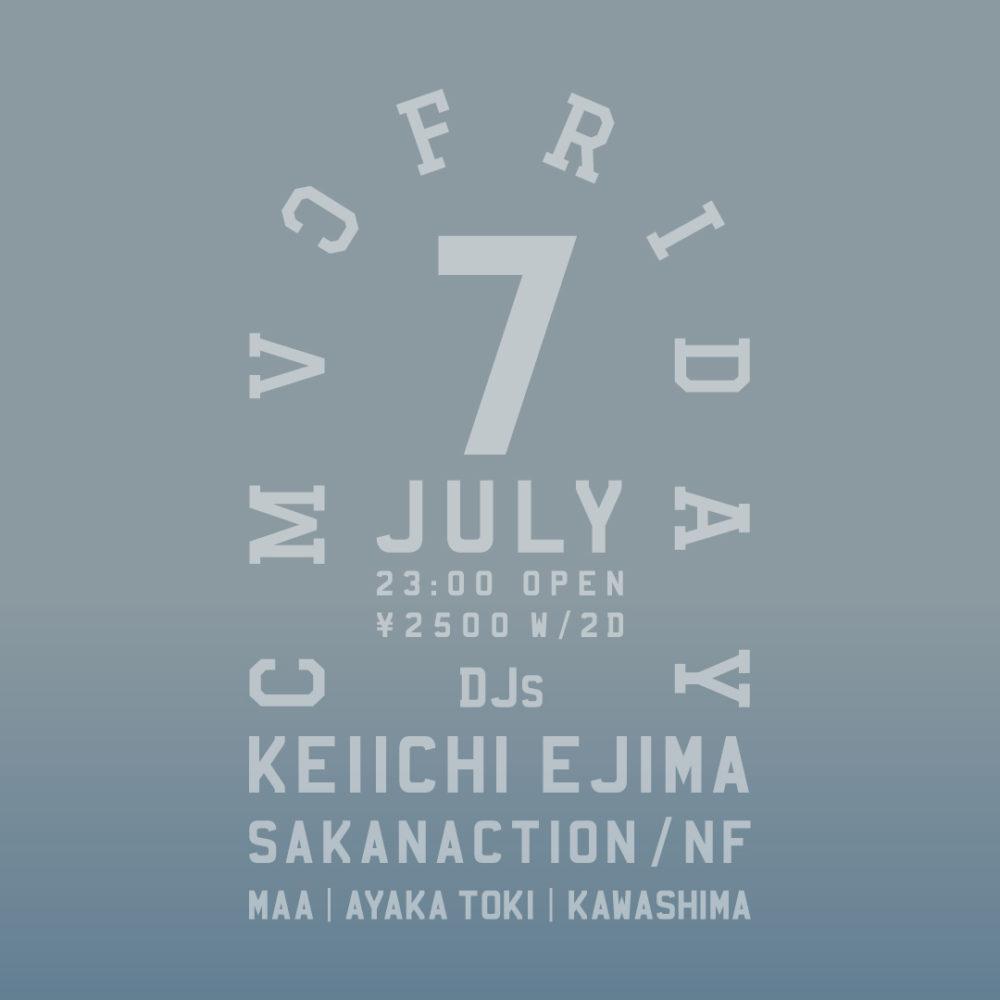 日田CMVC