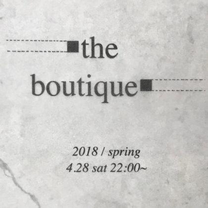 大分県日田市CMVC boutique