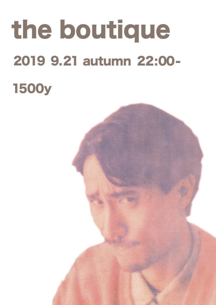 日田ダンスミュージック
